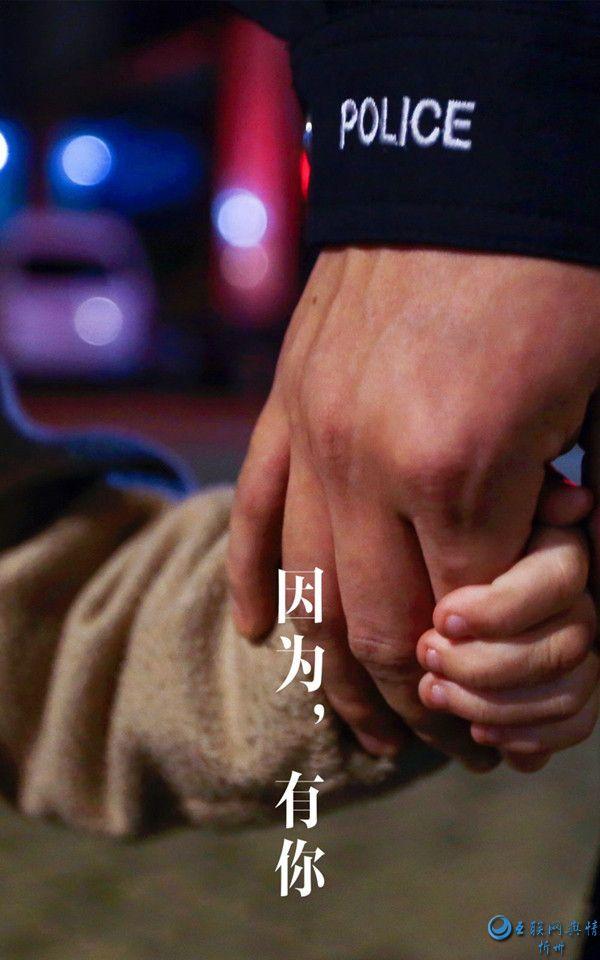 守护平安的人民卫士――写在首个中国人民警察节到来之际