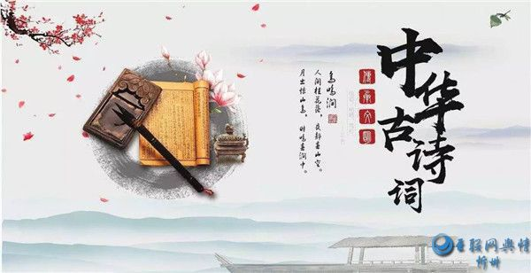 唐诗――丹青引赠曹将军霸