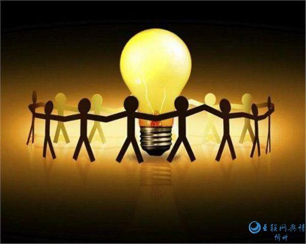 引领创新发展 知识产权顶层设计加快推进