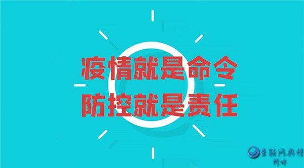 王月娥调研忻州城区诊所药店防疫工作