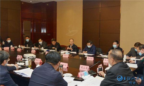 认真听取研究采纳党外人士意见 共同推动忻州高质量高速度发展