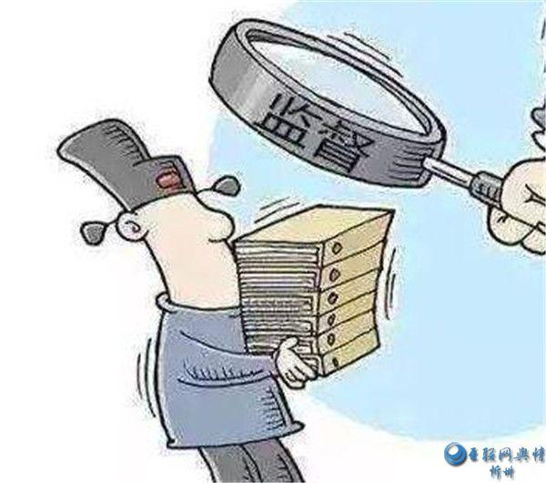 五寨县纪委监委――聚焦监督首责 力促标本兼治