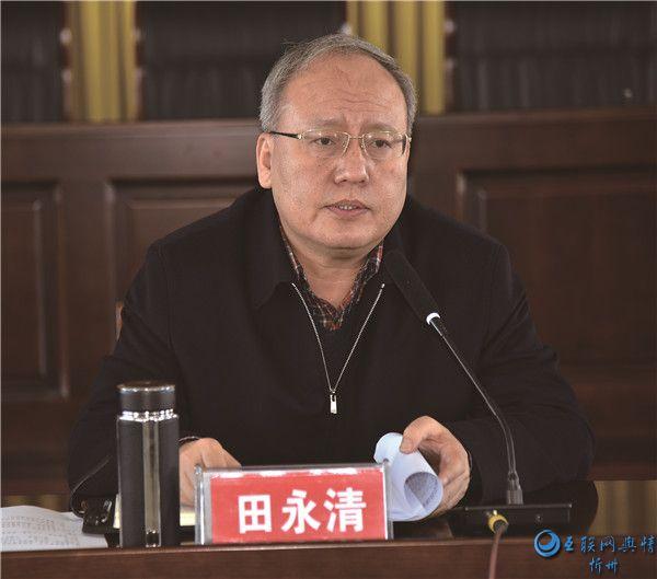 代县召开2020年度基层党建述职评议考核工作会