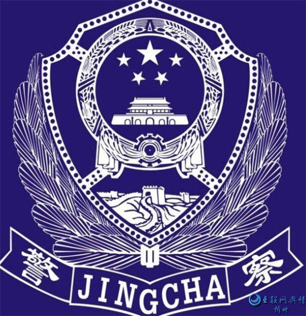 """繁峙县公安局交通警察大队发布关于创建""""零酒驾""""示范单位的公告"""