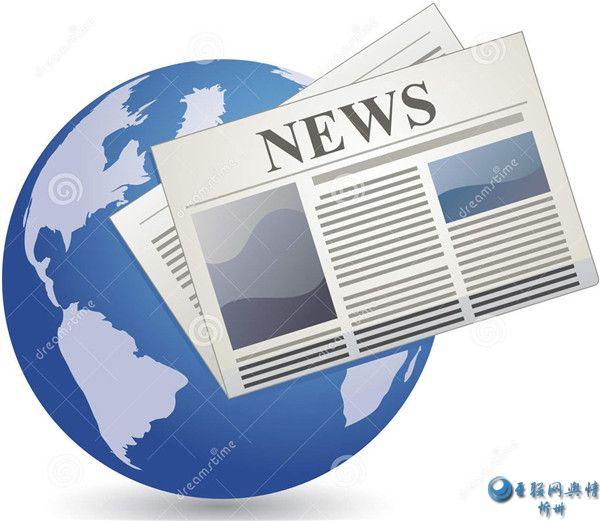 忻州市委农村工作领导小组专题会议召开