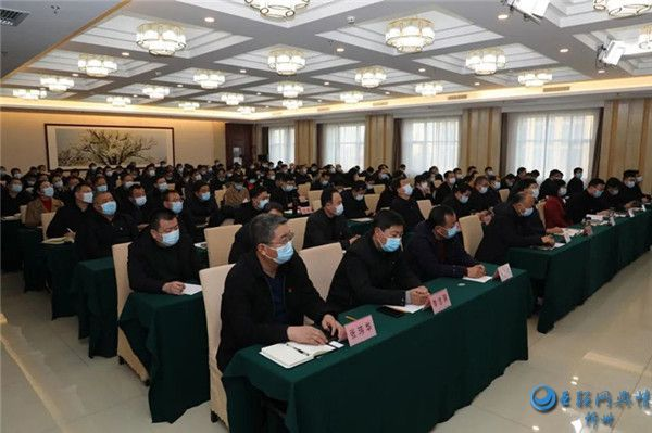 原平市召开干部大会 宣布原平市委主要领导调整决定