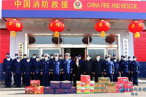 代县县长郝江陵慰问春节坚守工作岗位的一线职工