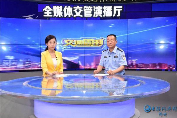 忻州四级高级警长武俊德:扛起使命担当 守护平安出行路