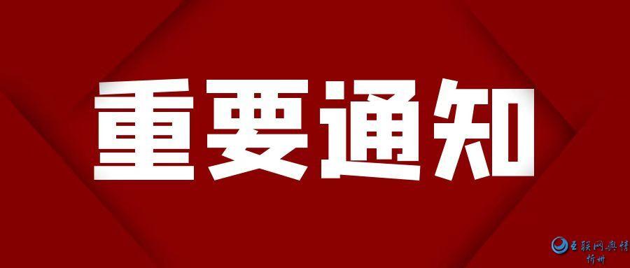 《网络交易监督管理办法》发布,禁止各类网络消费侵权行为!