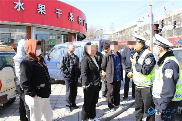 代县开展城区交通秩序集中整治专项行动