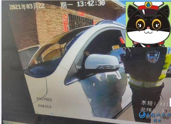 [曝光台]偏关交警大队集中曝光一批交通违法案例