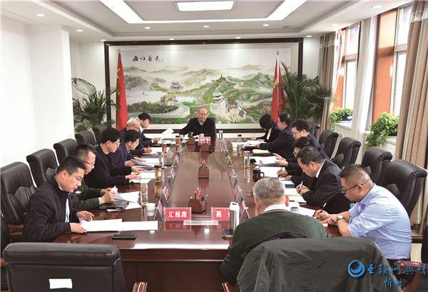 代县县委常委会召开第157次会议
