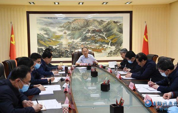 忻州市委审计委员会第五次会议召开