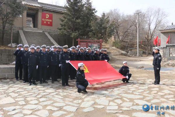 繁峙交警在红色教育基地接受革命精神洗礼