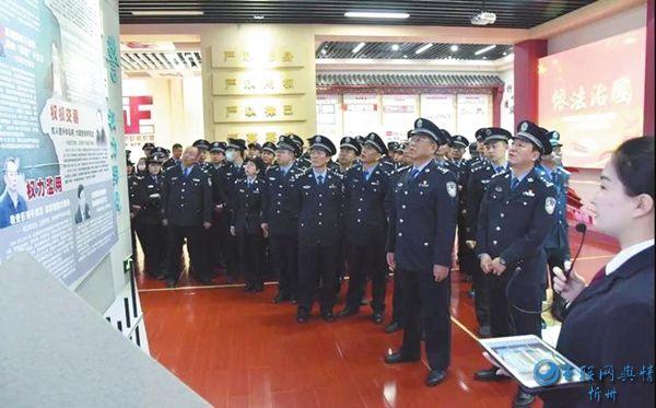 忻州市公安局组织全体民警参观廉政教育基地