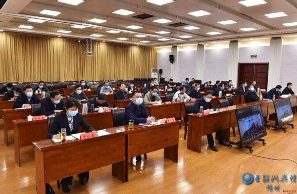 市委专题会议暨市疫情防控工作领导小组第五十八次会议召开