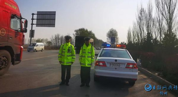 忻州公安交警全力保障清明祭扫道路交通安全畅通