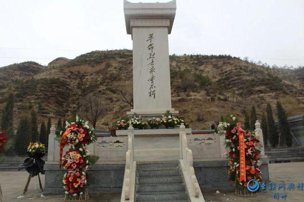 岢岚交警大队开展清明祭英烈,忠诚铸警魂纪念活动