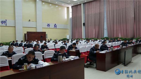 山西忻州:局长带头讲党课