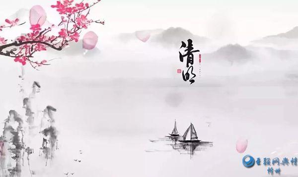 清明节期间,忻州市各地开展多种纪念活动