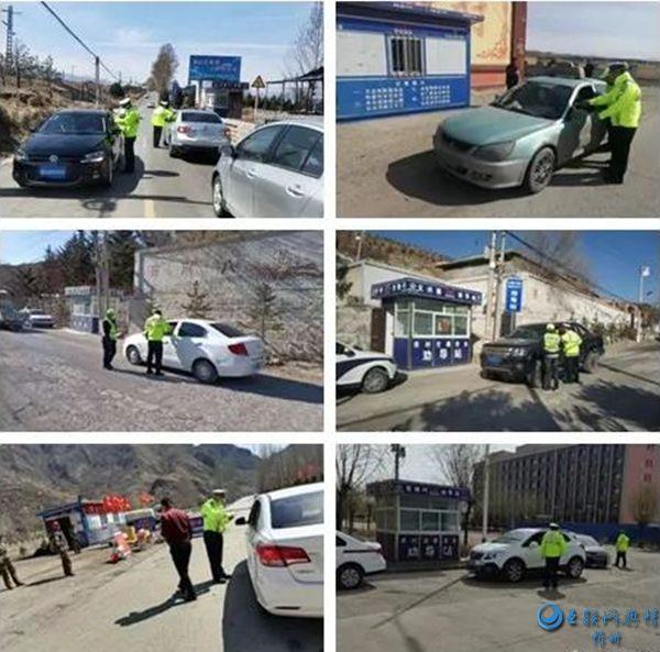 繁峙公安交警组织两站两员开展清明祭扫交通安全劝导宣传活动
