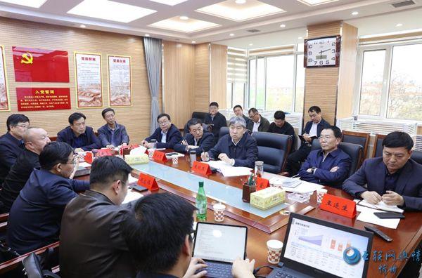 朱晓东出席冬季清洁取暖项目申报专题会