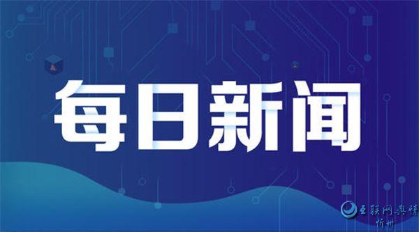 宁武:协同发展构筑现代产业体系