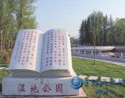 五台县大力度建设瀛湖公园为城市添彩