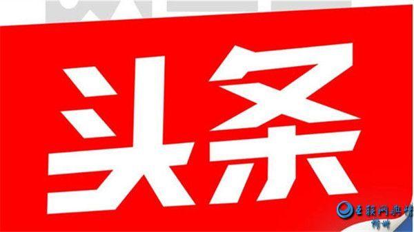 郭奔胜主持召开市政法队伍教育整顿领导小组专题会议