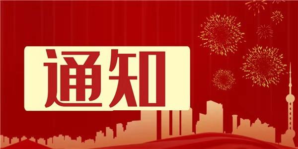 忻州市六县被划定为全省2021年度地质灾害重点防治区