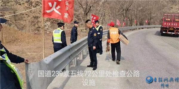 忻州繁峙交通执法队:承担新职能进入新角色