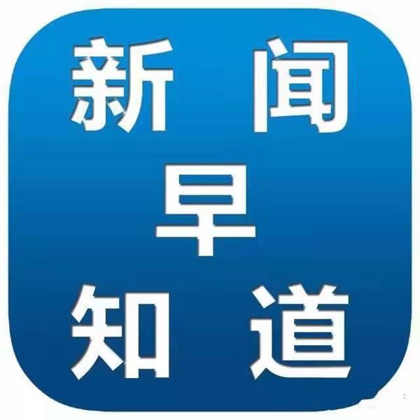"""五台县发起""""二六九五""""经济社会发展总体战"""