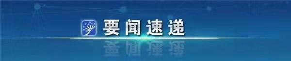 2021年忻州市机关党的工作会议召开