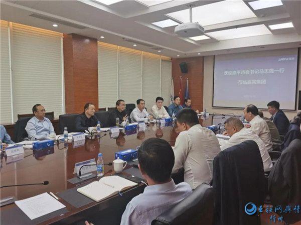 马志强带队赴北京和辽宁考察清洁能源产业项目