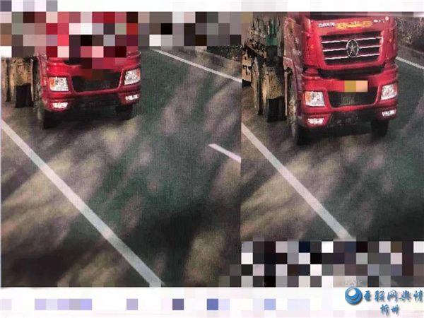 大货车超速行驶被查处,定襄交警维护稳定保平安