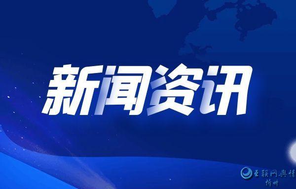 """繁峙县纪委监委:""""七学""""提升党史学习教育质效"""