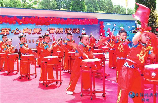 """忻州实验幼儿园举行""""童心向党,培根铸魂""""庆六一文艺汇演"""