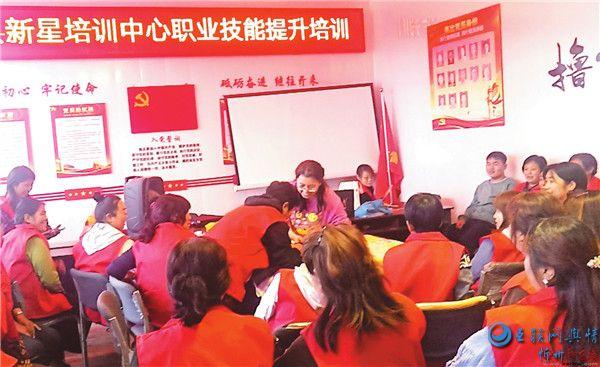 五台县开展职业技能提升培训工作