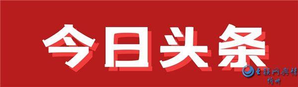 神池县四举措强力推进补考进位