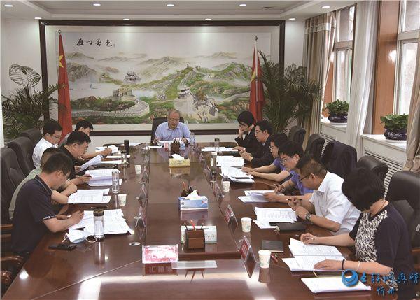 代县十五届县委常委会召开第七次会议