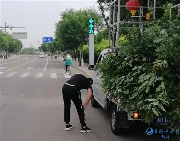忻州:群众事无小事,细微处见真情