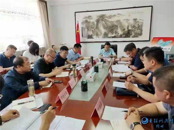 常永峰主持召开市长专题会议研究基础设施项目工作
