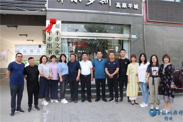 原平市文化和旅游局所属事业单位举行集中挂牌仪式