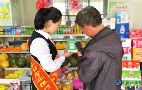 """忻州农信社用心""""为群众办实事""""擦亮""""百姓银行""""金字招牌"""