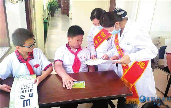 忻州市爱眼护眼宣传活动进校园