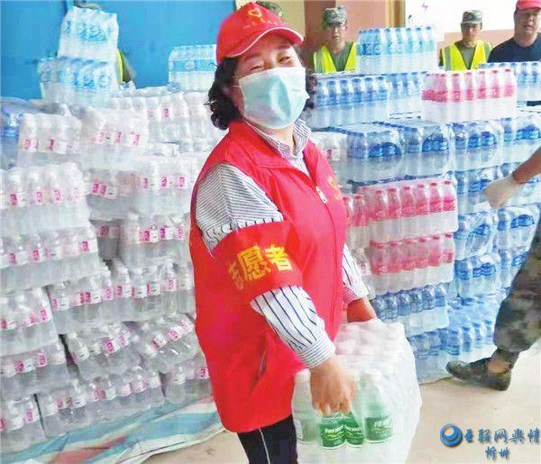 忻州市爱心志愿者冯丽女士