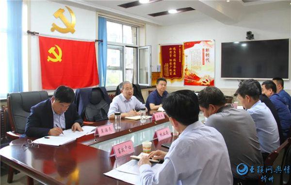 宁武县委书记侯俊生在县农业农村局调研