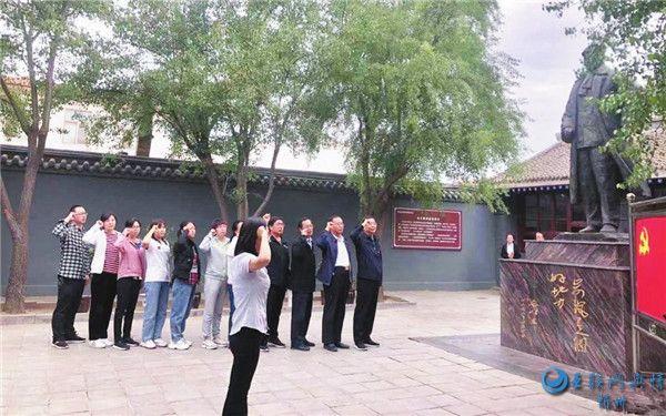 忻州市档案馆赴毛主席路居馆接受红色教育并重温入党誓词