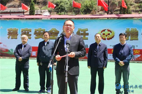 """宁武县2021年""""安全生产月""""活动启动"""