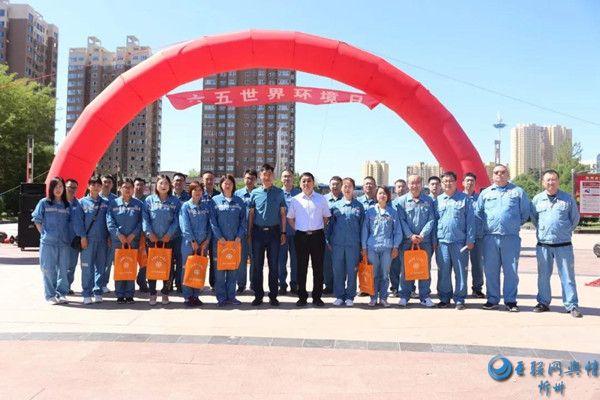 国家电投山西铝业与地方联合开展环保宣传活动